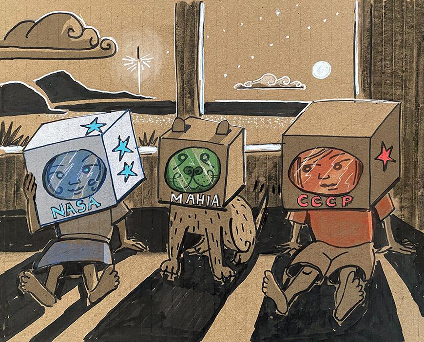 Moillo-NZ-illustrator-Mahia-Space-Kids-2020-web
